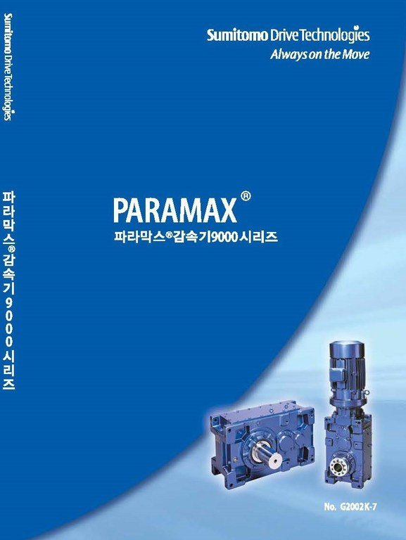 px_cover_kr